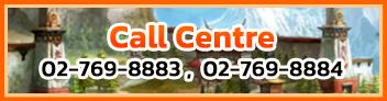 Call Centre Real Yulgang Mobile