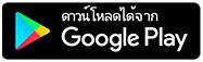 Download Real Yulgang Mobile Google Play